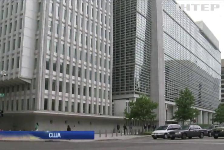 Україна отримає від Світового банку 2 млрд доларів