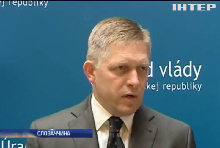 Словаччина відмовляється приймати біженців за квотами Євросоюза