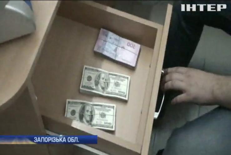 На Запоріжжі перекрили канал фінансування бойовиків