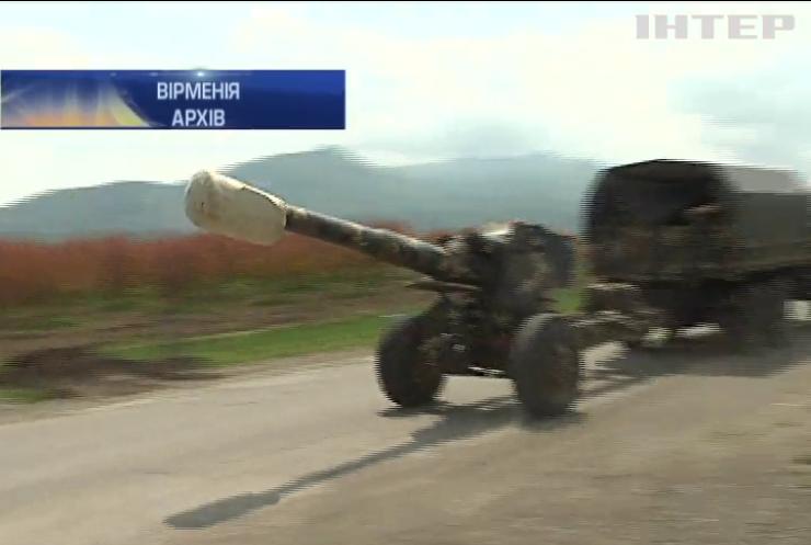 Вірменія та Азербайджан обмінялися артилерійськими обстрілами