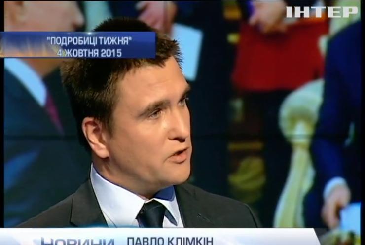 Павло Клімкін вважає ОБСЄ запорукою деескалації