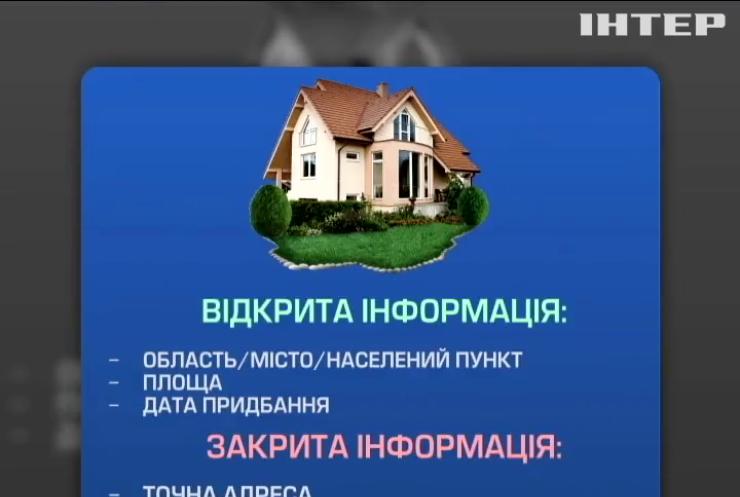 В Україні розпочав роботу електронний реєстр нерухомості