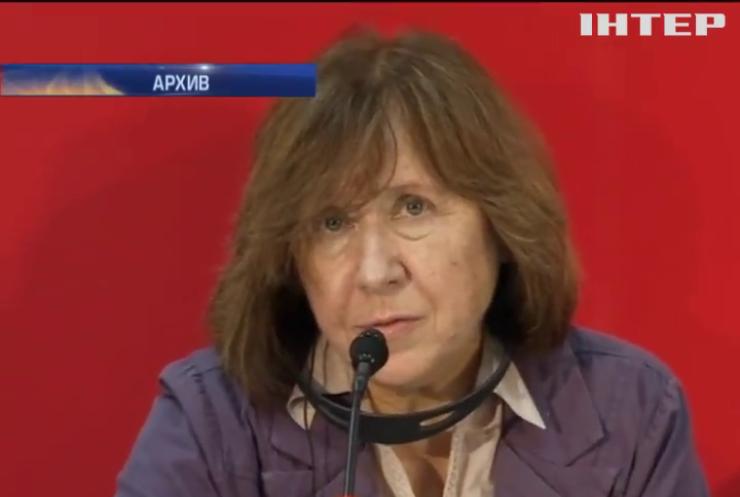 Нобелевский лауреат призналась в любви к русской литературе