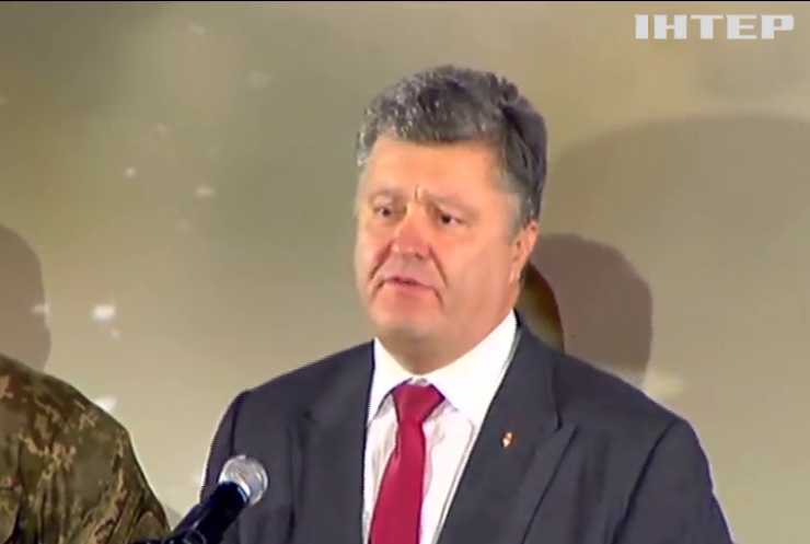 Порошенко рассказал о мести за Иловайский котел