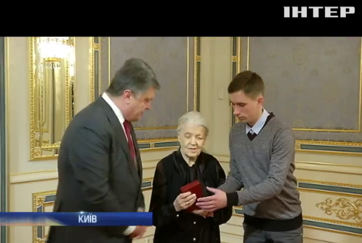 Україні подарували картини Малевича та Примаченко