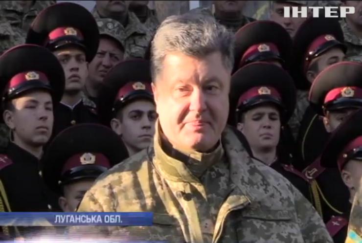 Петро Порошенко подарував квартири військовим у Дніпропетровську
