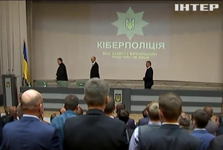 Киберполицейские в Украине будут получать до 30 тыс. гривен