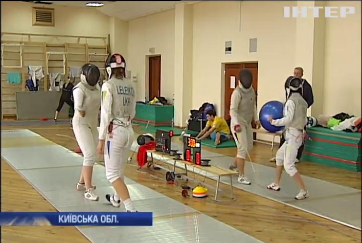 Фехтувальники України готуються до Олімпійських ігор у Бразилії
