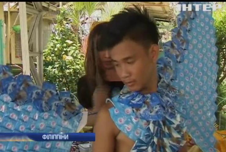 На Філіппінах роблять одяг зі сміття