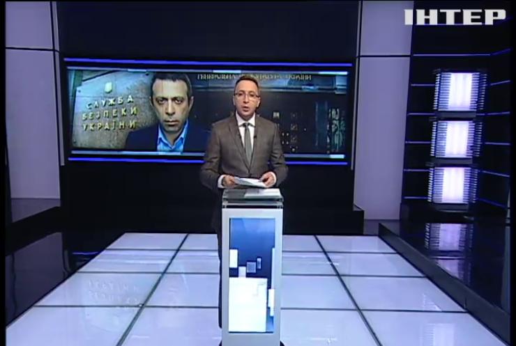 """""""Батьківщина"""" требует обосновать задержание Геннадия Корбана"""