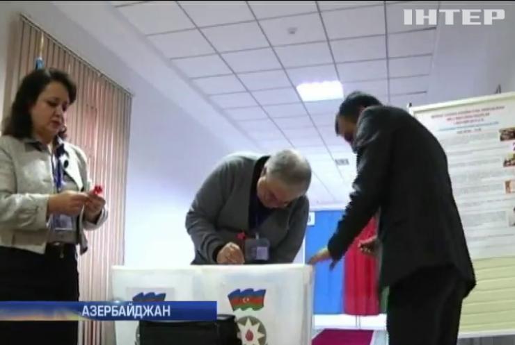 В Азербайджані вибори депутатів пройшли без опозиції