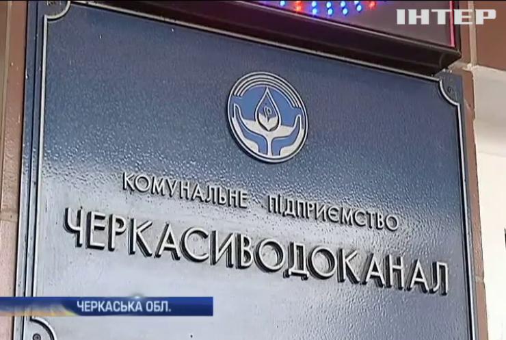 На Черкащині село залишили без води за борги водоканалу