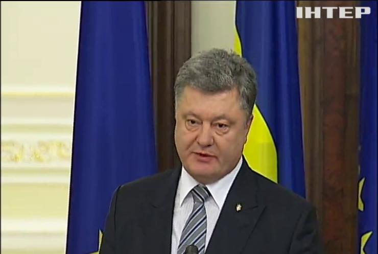 Федерика Могерини назвала Украину приоритетом для Евросоюза