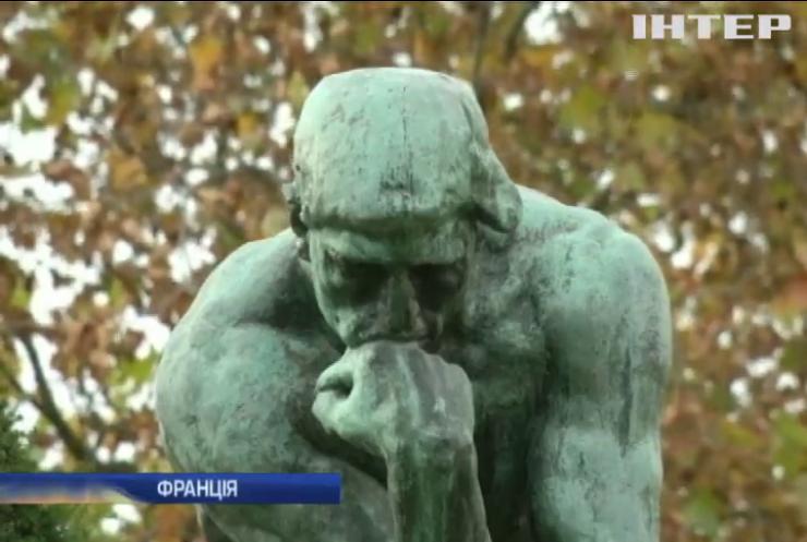 У Парижі представили оновлений музей Оґюста Родена