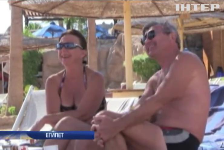 Туристы из Украины не чувствуют себя в безопасности в Египте
