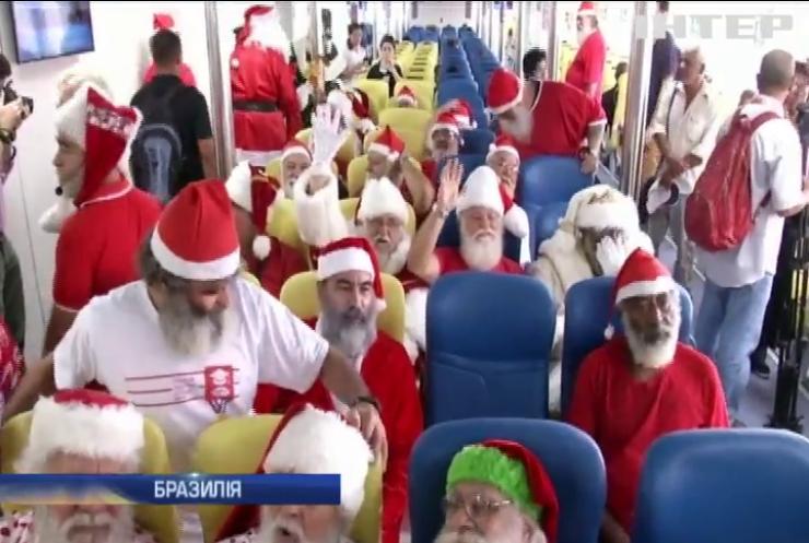 У Бразилії 40 Санта Клаусів приголомшили пасажирське судно