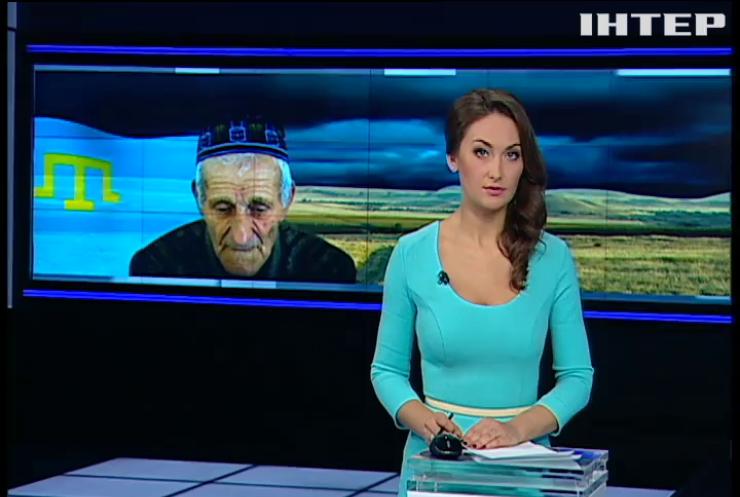 Жертв депортації кримських татар вшановуватимуть 18 травня