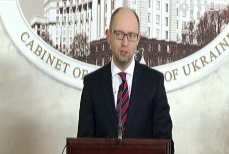 Яценюк поставив ультиматум Росії щодо боргу