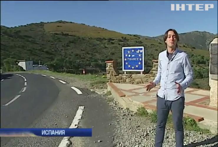 Франция в изоляции: как ездить через границы ЕС после терактов  (видео)