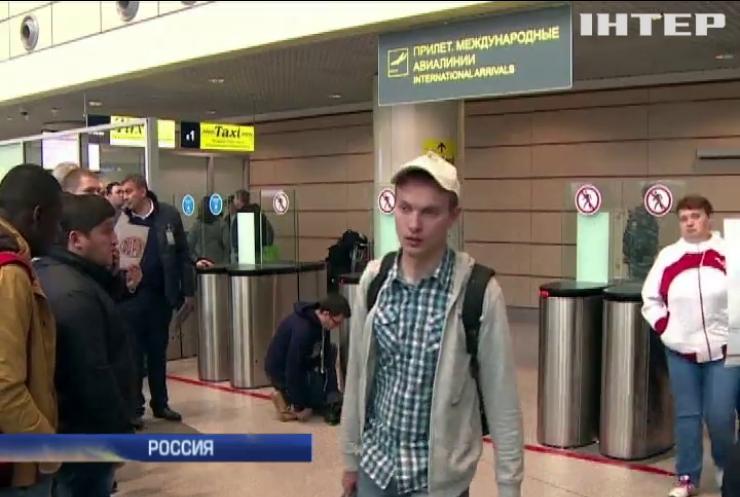 ФСБ будут перерывать весь багаж в аэропортах России
