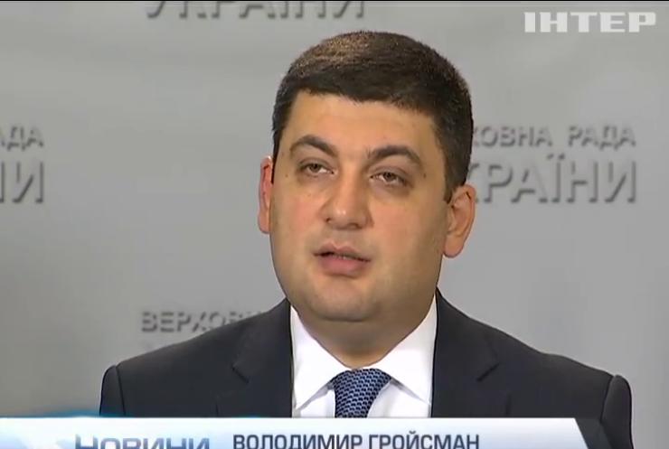 Гройсман обіцяє врегулювати проблему світла в Криму