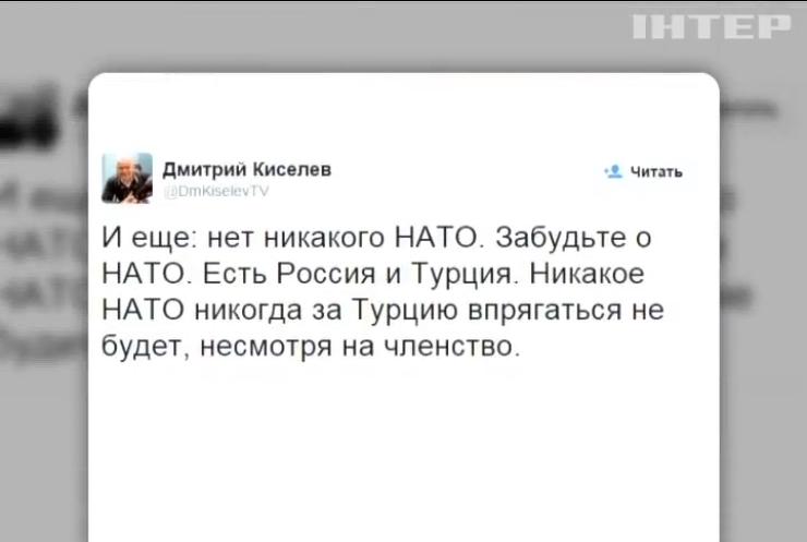 Дмитрий Киселев предсказывает убийство президента Турции