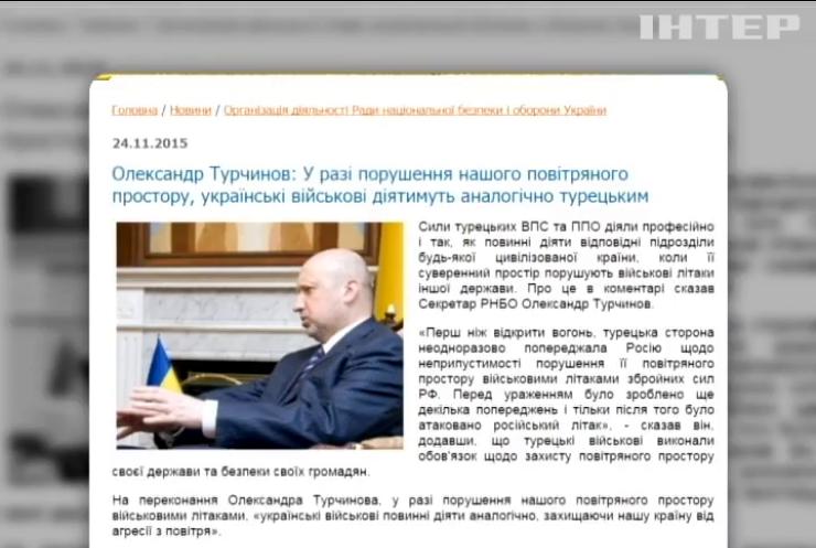 Россия доставила пять самолетов с десантом в Крым