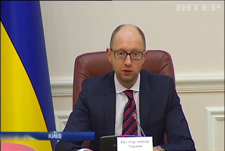 Яценюк запретил покупать газ у России
