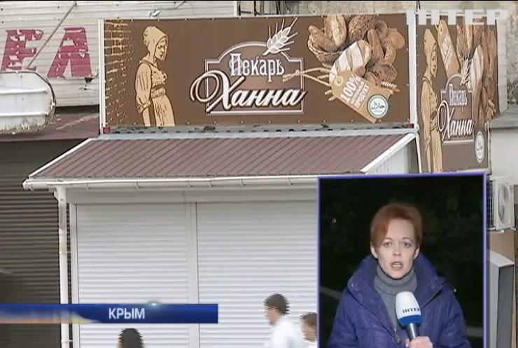 Крым без света: в Севастополе закрывают супермаркеты