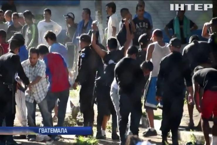 В'язні у Гватемалі влаштували стрілянину з автоматів