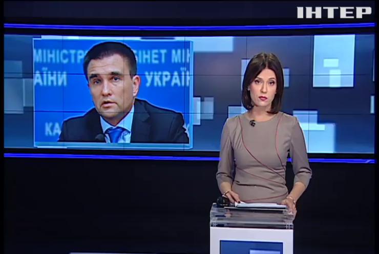 Павел Климкин призвал Россию выполнять минские договоренности
