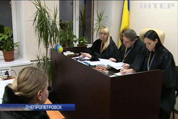 Суд признал незаконным роспуск избиркомов в Кривом Роге