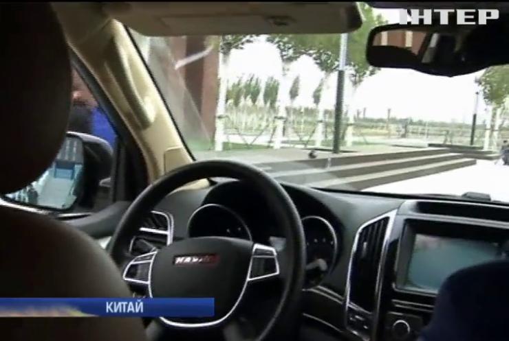 Як керувати машиною видео