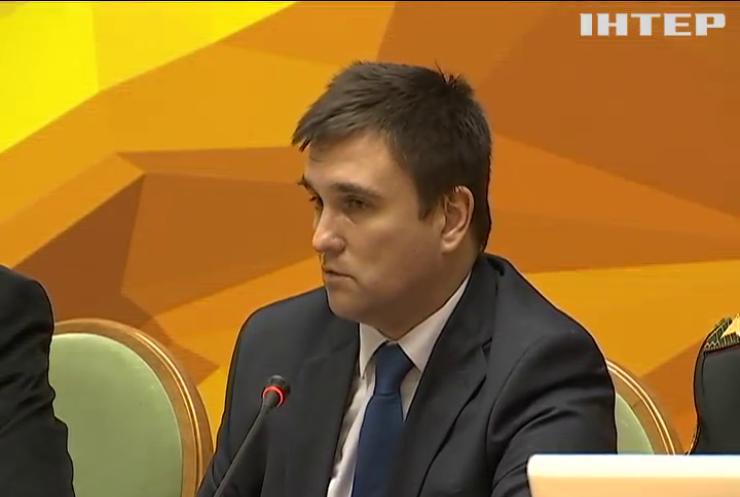 Клімкін обговорить розширення місії ОБСЄ на Донбасі