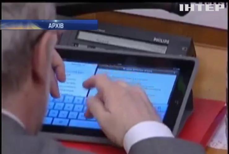У Росії пропонують збирати відбитки пальців всіх громадян