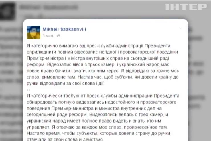 Саакашвили назвал недостойным поведение Яценюка и Авакова