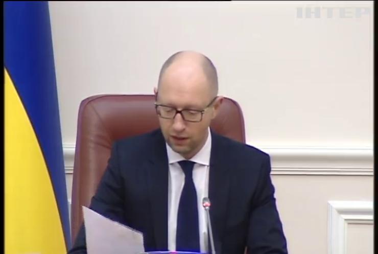 РНБО визначить обсяг поставок електроенергії до Криму