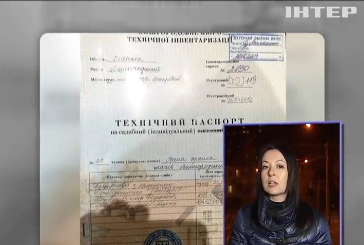 Полиция нашла доказательства афер Виктора Януковича