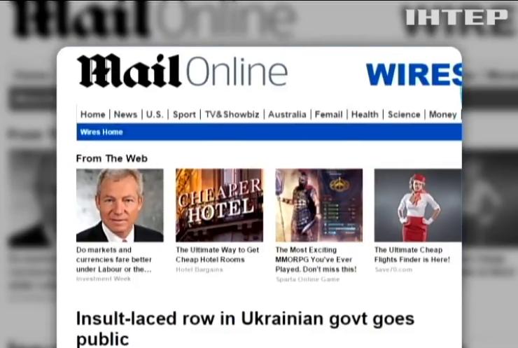 СМИ Европы пишут о противостоянии властей в Украине