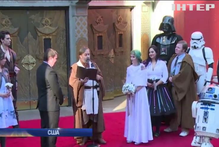 В Австралії пара влаштувала весілля у стилі Зоряних війн