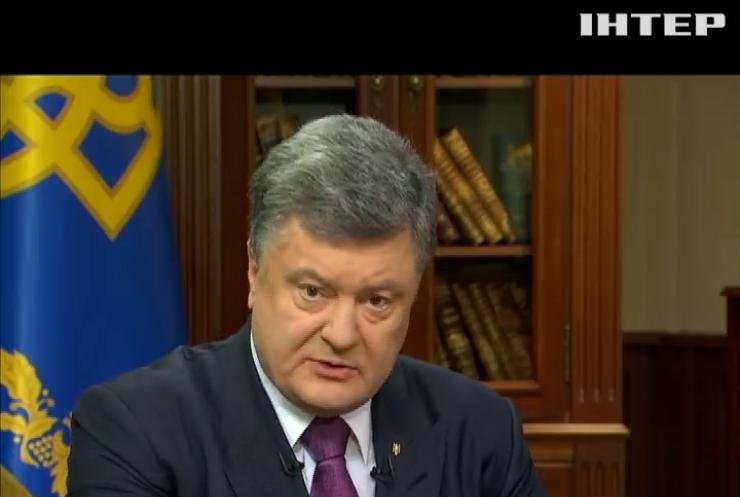 Порошенко анонсував продовження санкцій проти Росії