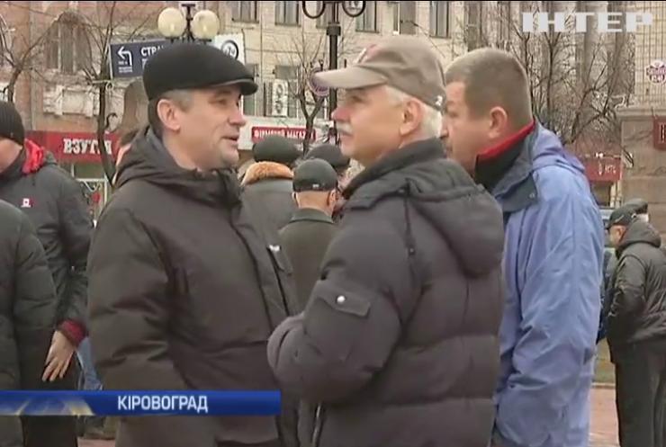 Міліціонери Кіровограда вимагають залишити їм соцгарантії