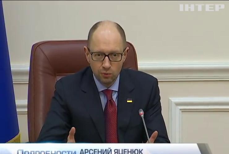"""Арсений Яценюк анонсировал """"непростые"""" переговоры с кредиторами"""