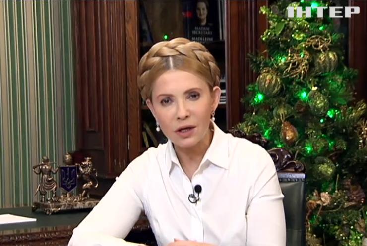 Юлия Тимошенко раскритиковала бюджет на 2016 год