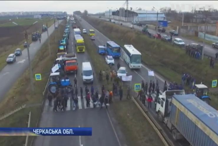Аграрії перекрили трасу Київ-Одеса