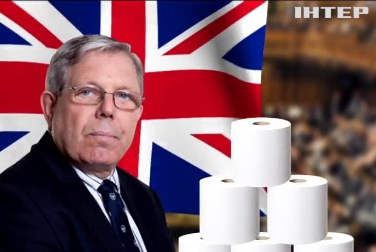 В Великобритании политики покупают туалетную бумагу за счет государства