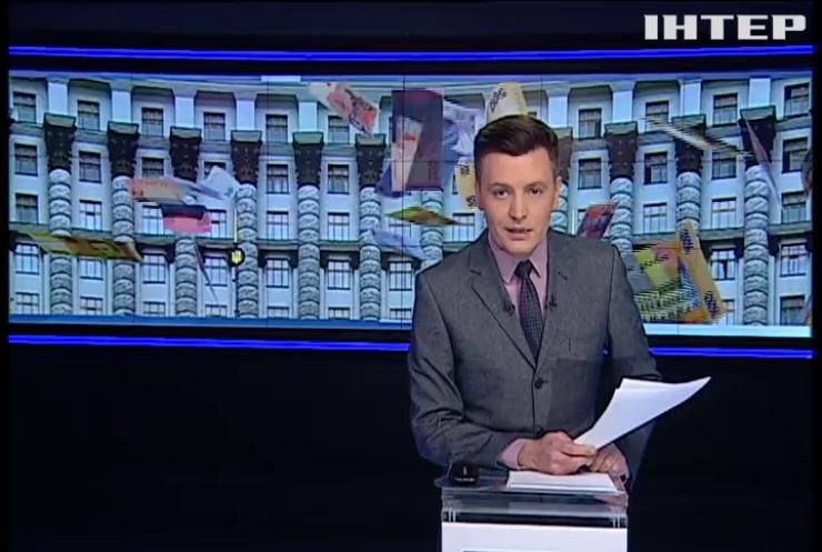 Сотрудникам Кабмина выписали премии по 15 тысяч гривен