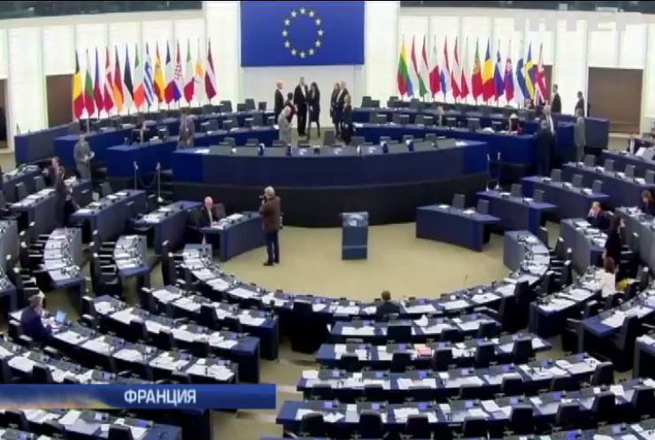 Европарламент поддержал ввод миротворцев на Донбасс