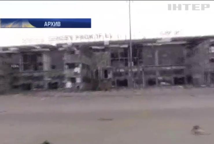 """""""Киборг"""": за аэропорт Донецка должны ответить"""