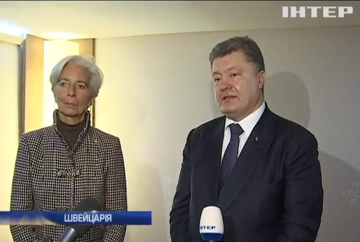 Україна може отримати 7 млрд доларів від МВФ